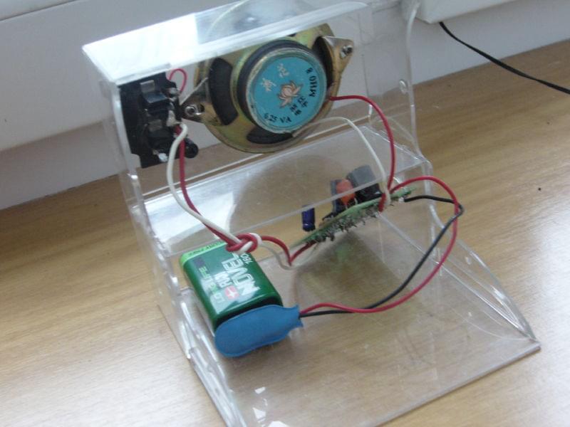 Przenośny głośnik mono do Odtwarzacza MP3/MP4