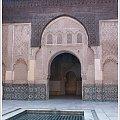 Entrée principale #Marok #Marrakech #Islam #Koran